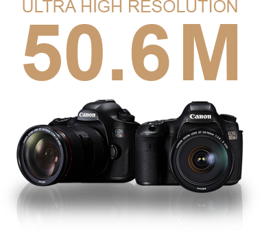 ultra high resolution 50.6m